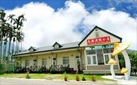 九族民宿渡假小屋